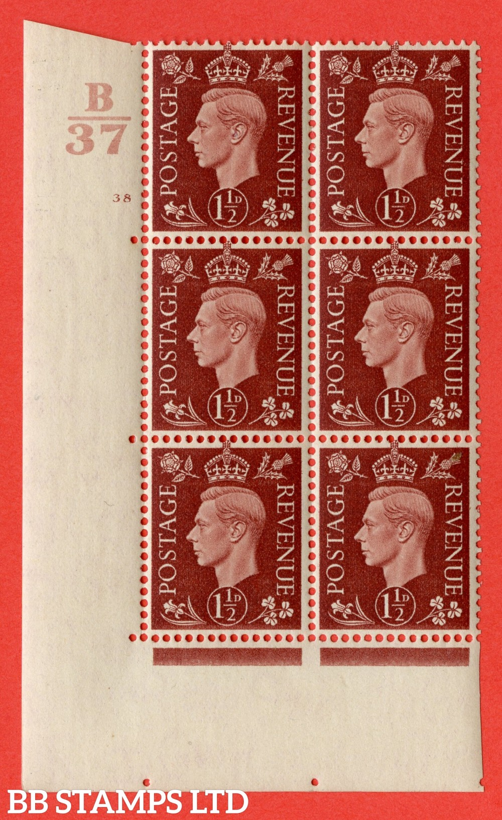 """SG. 464. Q7. 1½d Red-Brown. A fine lightly mounted mint """" Control B37 cylinder 38 no dot """" control block of 6 with perf type 5 E/I. with marginal rule."""
