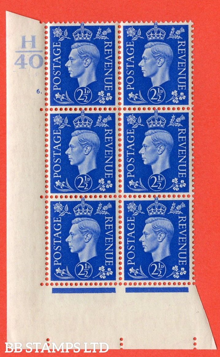 "SG. 466. Q13. 2½d Ultramarine.  A superb UNMOUNTED MINT "" Control H40 cylinder 6 dot "" control block of 6 with perf type 5 E/I with marginal rule."