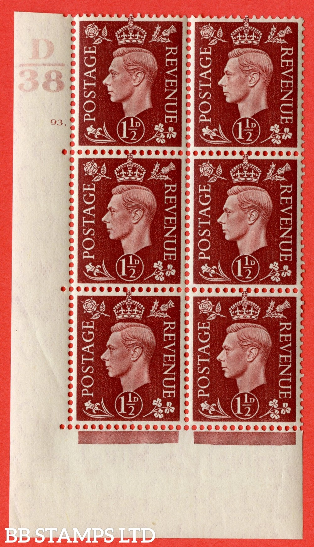 """SG. 464. Q7. 1½d Red-Brown. A superb UNMOUNTED MINT """" Control D38 cylinder 93 dot """" control block of 6 with perf type 5 E/I. with marginal rule."""
