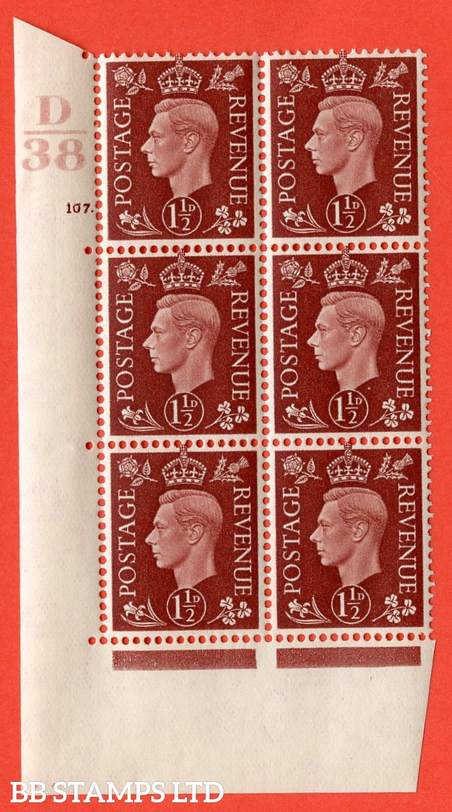 """SG. 464. Q7. 1½d Red-Brown. A superb UNMOUNTED MINT """" Control D38 cylinder 107 dot """" control block of 6 with perf type 5 E/I. with marginal rule."""