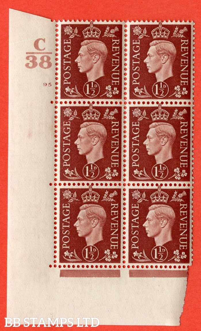 """SG. 464. Q7. 1½d Red-Brown. A superb UNMOUNTED MINT """" Control C38 cylinder 95 no dot """" control block of 6 with perf type 5 E/I. with marginal rule."""