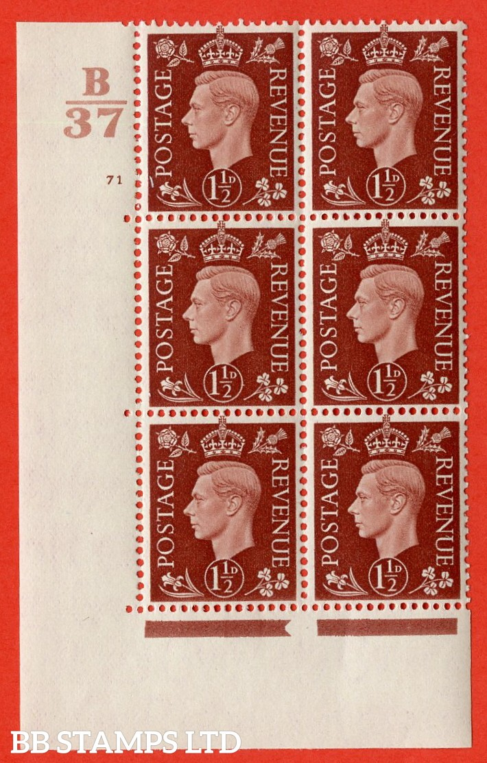 "SG. 464. Q7. 1½d Red-Brown. A superb UNMOUNTED MINT "" Control B37 cylinder 71 no dot "" control block of 6 with perf type 5 E/I. with marginal rule."
