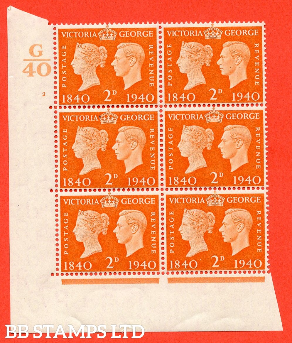 """SG. 482. QCom5. 2d Orange. A fine mounted mint """" Control G40 cylinder 2 no dot """" block of 6 with perf type 5 E/I."""