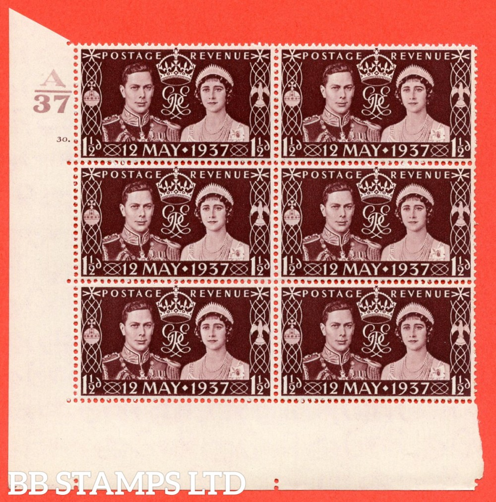 """SG. 461. Qcom1. 1½d maroon. A superb UNMOUNTED MINT """" Control A37 cylinder 30 dot """" control block of 6 with perf type 5 E/I."""