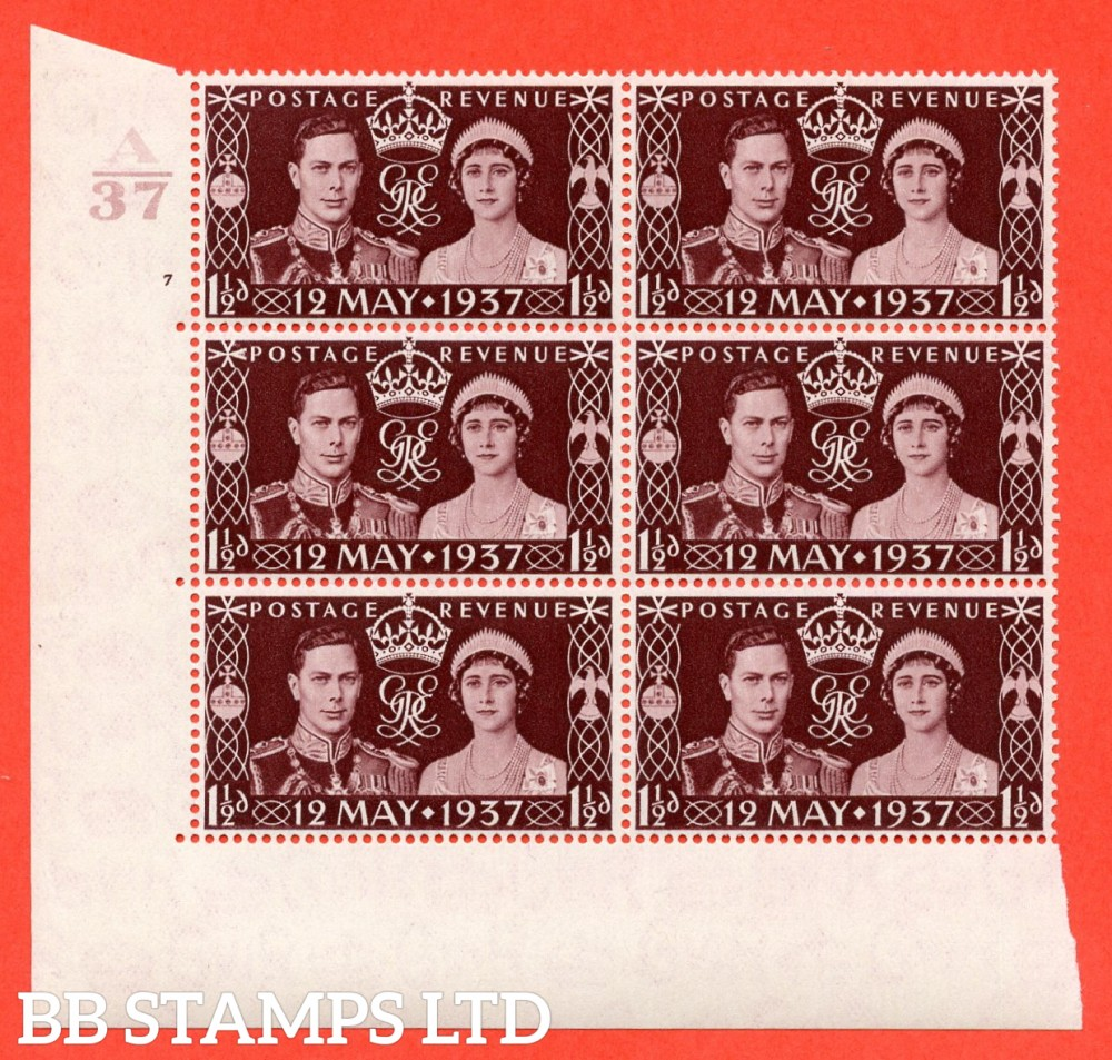 """SG. 461. Qcom1. 1½d maroon. A superb UNMOUNTED MINT """" Control A37 cylinder 7R no dot """" control block of 6 with perf type 5 E/I."""