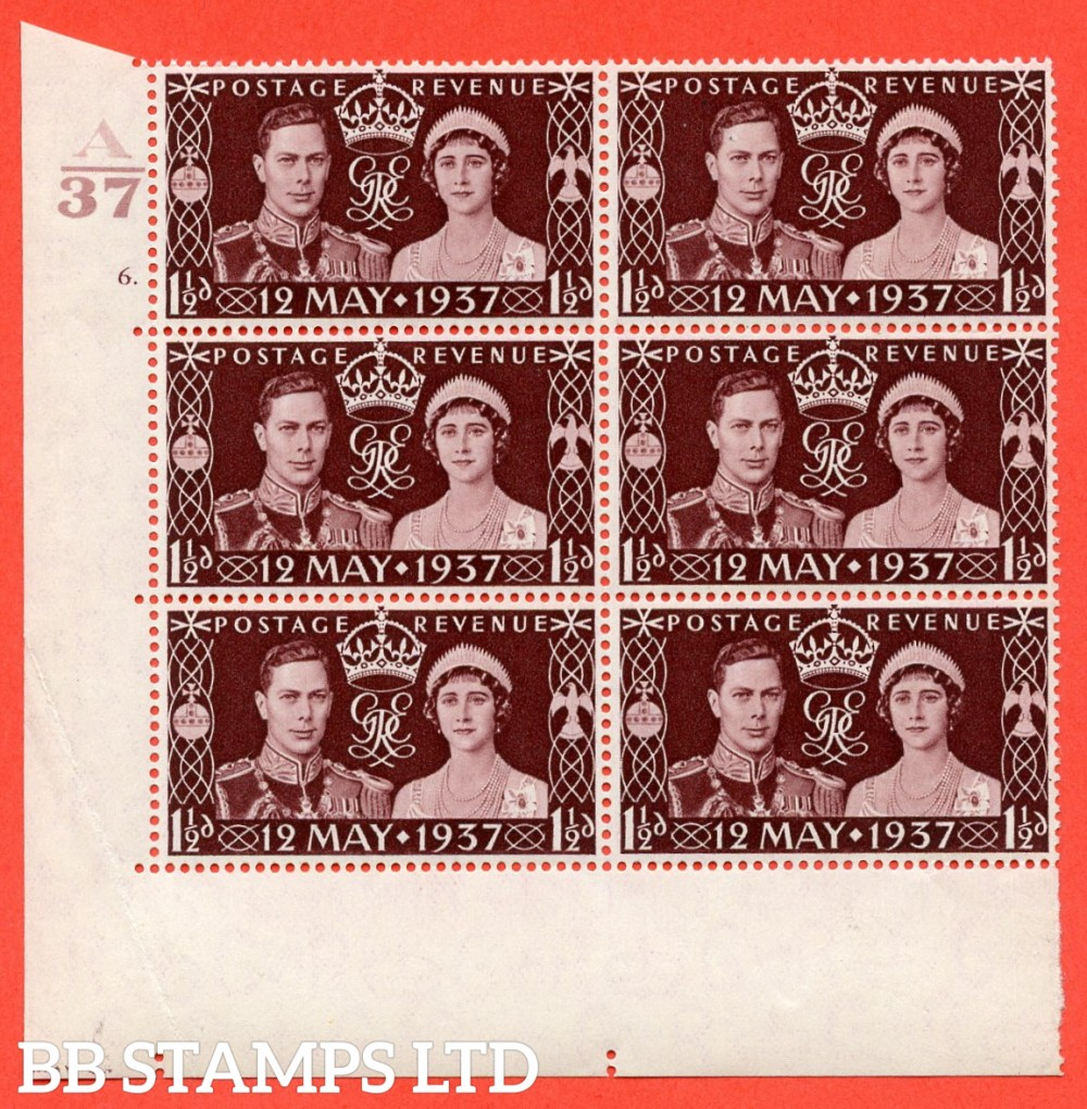 "SG. 461. Qcom1. 1½d maroon. A superb UNMOUNTED MINT "" Control A37 cylinder 6 dot "" control block of 6 with perf type 5 E/I."