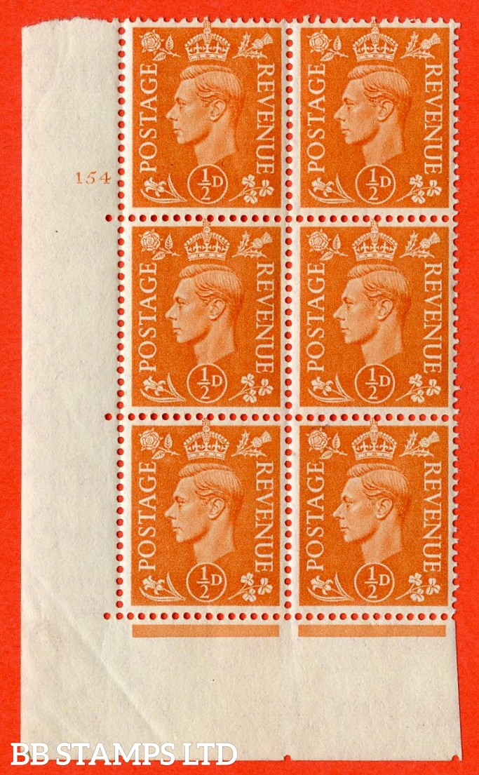 """SG. 503. Q3. g. ½d Pale Orange. A superb UNMOUNTED MINT """" No Control cylinder 154 no dot """" control block of 6 with perf type 5 E/I. with listed variety """" Broken middle E of REVENUE """" row 20/1."""