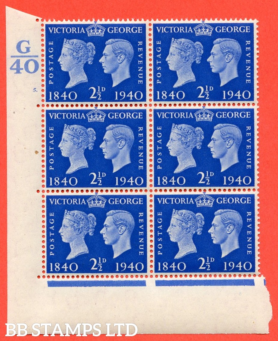"""SG. 483. QCom6. 2½d Ultramarine. A Superb UNMOUNTED MINT """" Control G40 cylinder 5 dot """" block of 6 with perf type 5 E/I."""