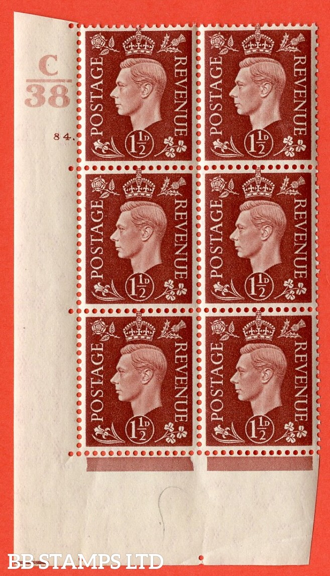 """SG. 464. Q7. 1½d Red-Brown. A superb UNMOUNTED MINT """" Control C38 cylinder 84 dot """" control block of 6 with perf type 5 E/I. with marginal rule."""