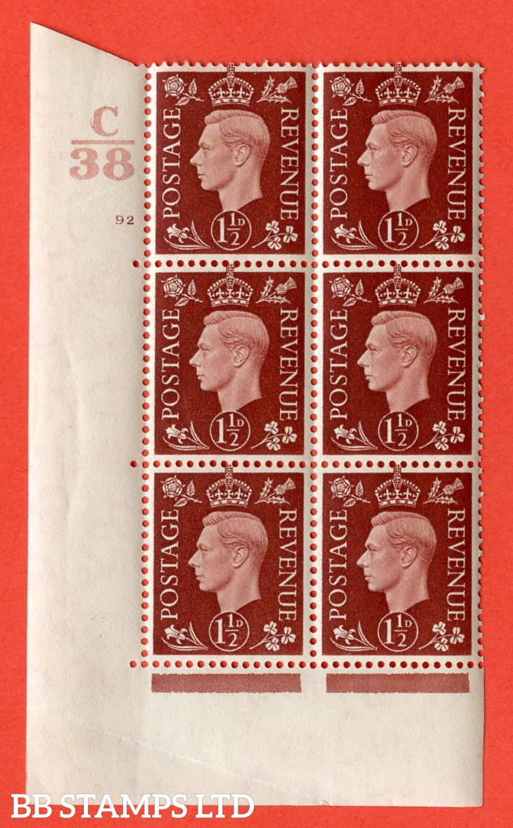 """SG. 464. Q7. 1½d Red-Brown. A superb UNMOUNTED MINT """" Control C38 cylinder 92 no dot """" control block of 6 with perf type 5 E/I. with marginal rule."""