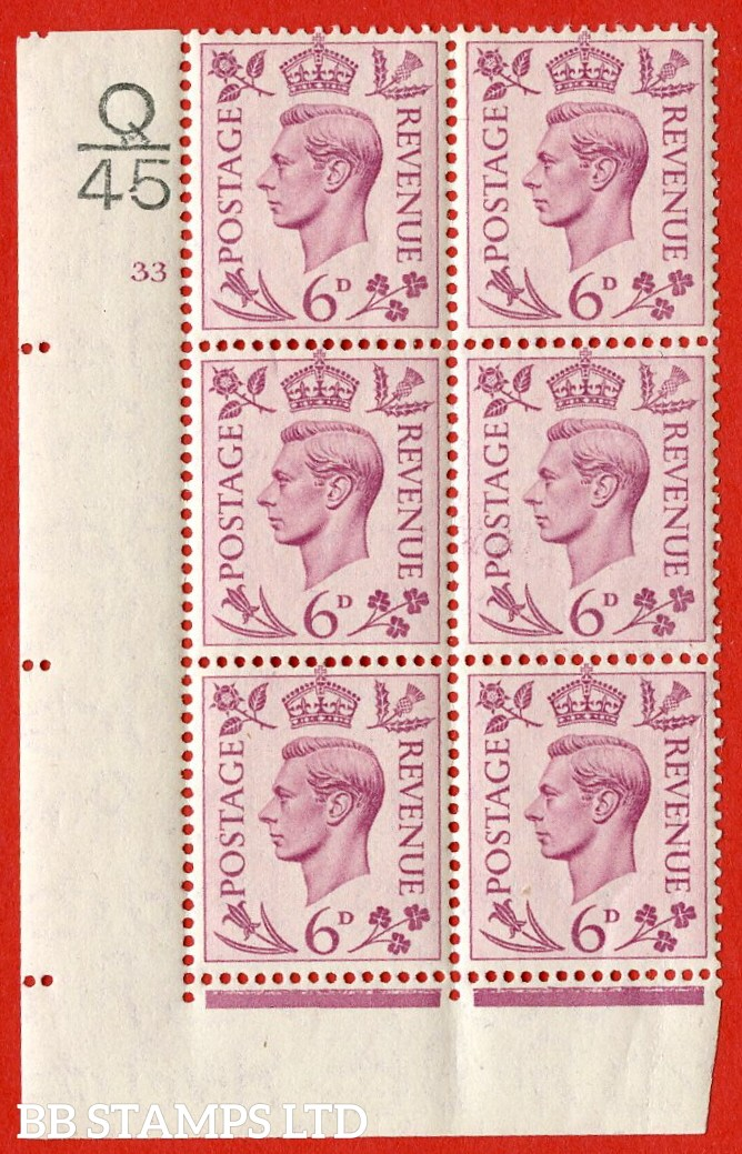"""SG. 470. Q22. 6d Purple. A very fine lightly mounted mint """" Control Q45 cylinder 33 no dot """" control block of 6 with perf type 2 I/E."""
