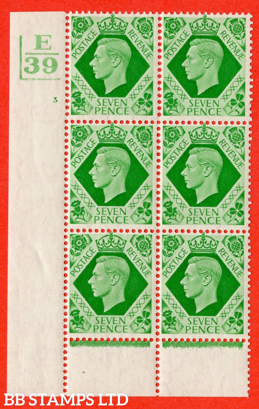 """SG. 471. Q23. 7d Emerald-Green. A fine lightly mounted mint """" Control E39 Bar bottom and left cylinder 3 no dot """" control block of 6 with perf type 6 I/P"""