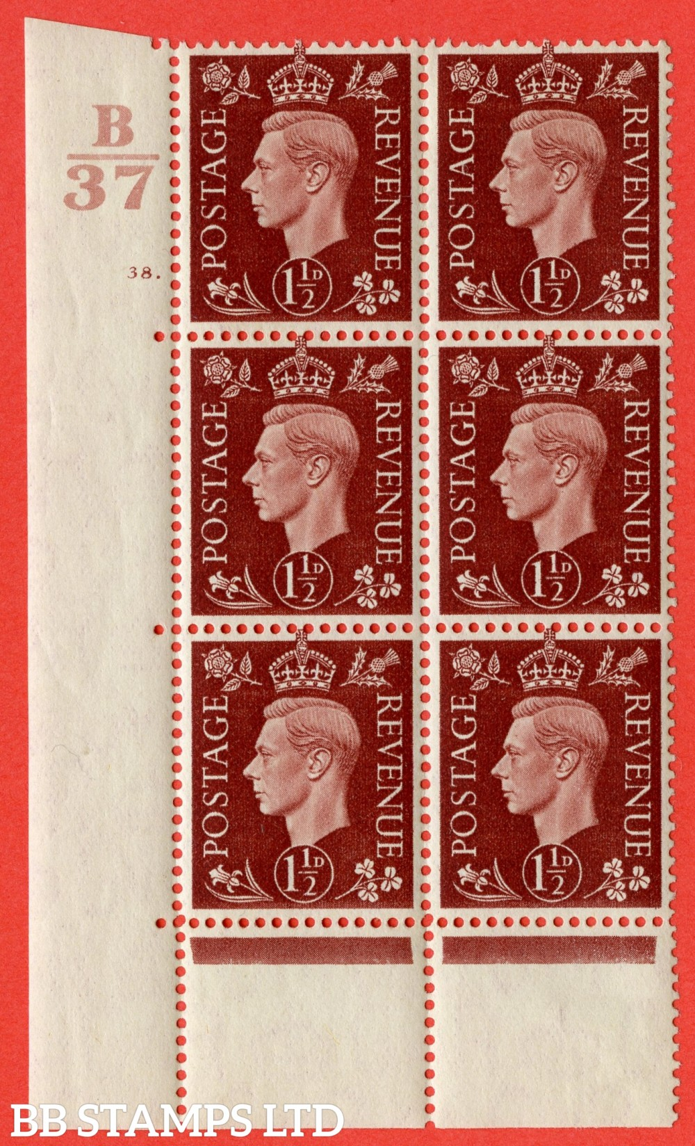 """SG. 464. Q7. 1½d Red-Brown. A fine lightly mounted mint """" Control B37 cylinder 38 dot """" control block of 6 with perf type 5 E/I. with marginal rule. Perf encroachment."""