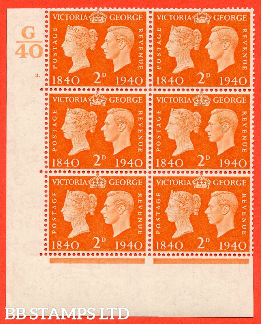 """SG. 482. QCom5. 2d Orange. A fine lightly mounted mint """" Control G40 cylinder 2 no dot """" block of 6 with perf type 5 E/I."""