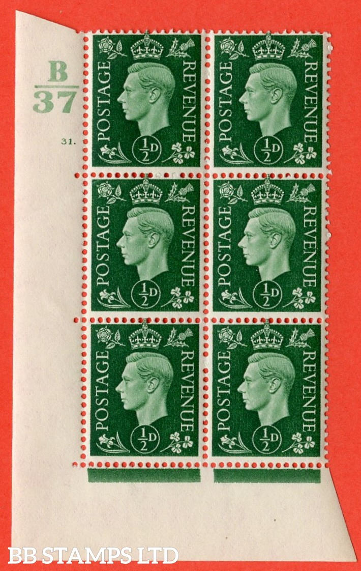 "SG. 462. Q1. ½d Green. A fine lightly mounted mint "" Control B37 cylinder 31 dot "" block of 6 with perf type 5 E/I with marginal rule."
