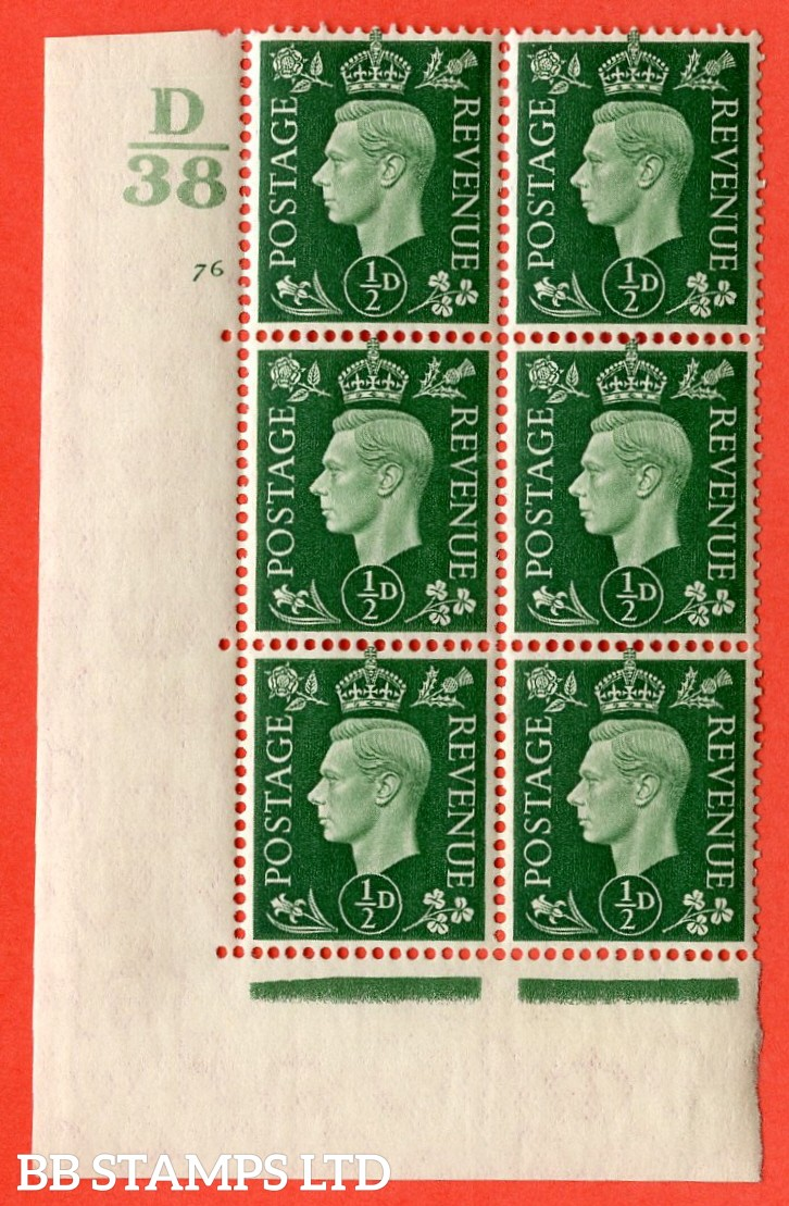 "SG. 462. Q1. ½d Green. A superb UNMOUNTED MINT"" Control D38 cylinder 76 no dot "" block of 6 with perf type 5 E/I with marginal rule."