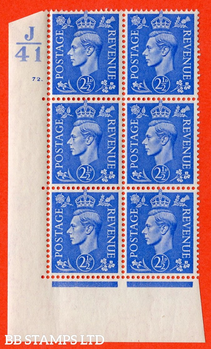 "SG. 489. Q14. 2½d Light ultramarine. A very fine lightly mounted mint ""  Control J41 cylinder 72 dot "" control block of 6 with perf type 5 E/I."