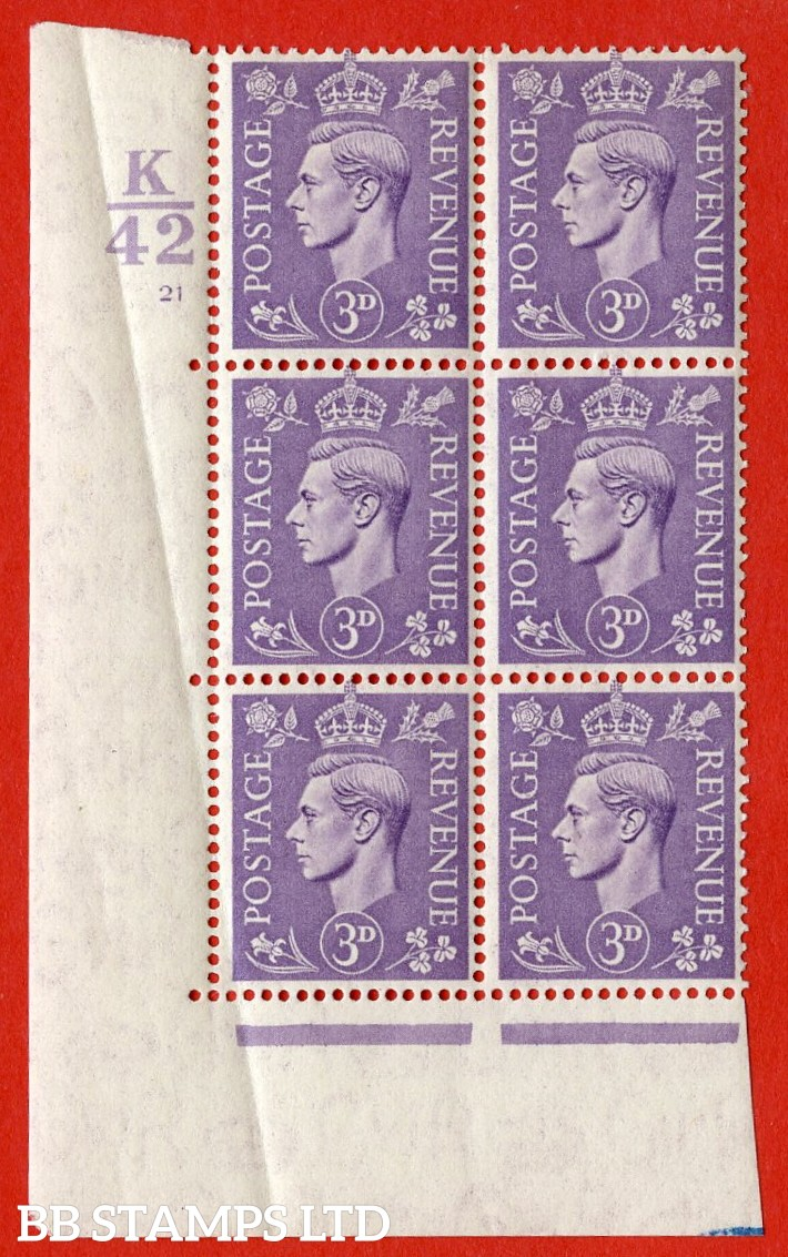 """SG. 490. Q17. 3d pale violet. A superb UNMOUNTED MINT """" Control K42 cylinder 21 no dot """" control block of 6 with perf type 5 E/I. Crease in margin."""