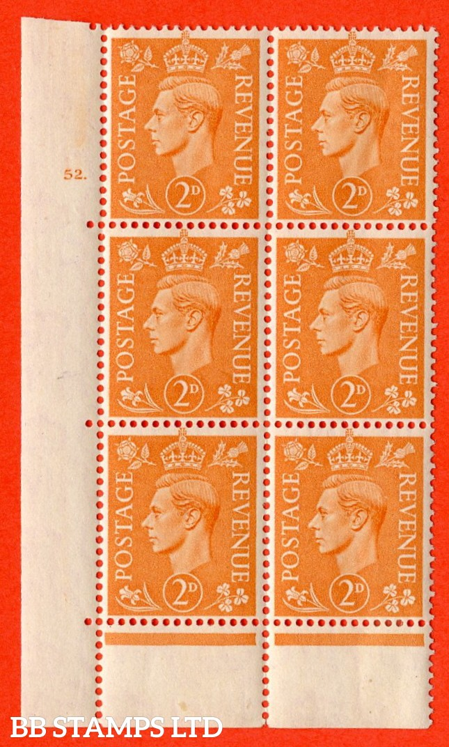 "SG. 488. Q11. 2d Pale Orange. A fine lightly mounted mint "" No Control cylinder 52 dot "" control block of 6 with perf type 6B E/P."