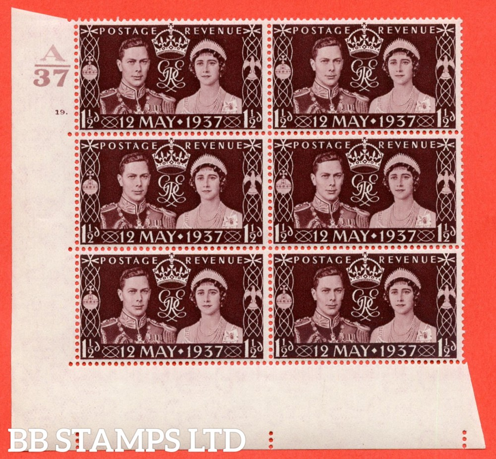 "SG. 461. Qcom1 (i). 1½d maroon. With the listed variety "" pearl in orb "" Row 18/1. A superb UNMOUNTED MINT "" Control A37 cylinder 19 dot "" control block of 6 with perf type 5 E/I."