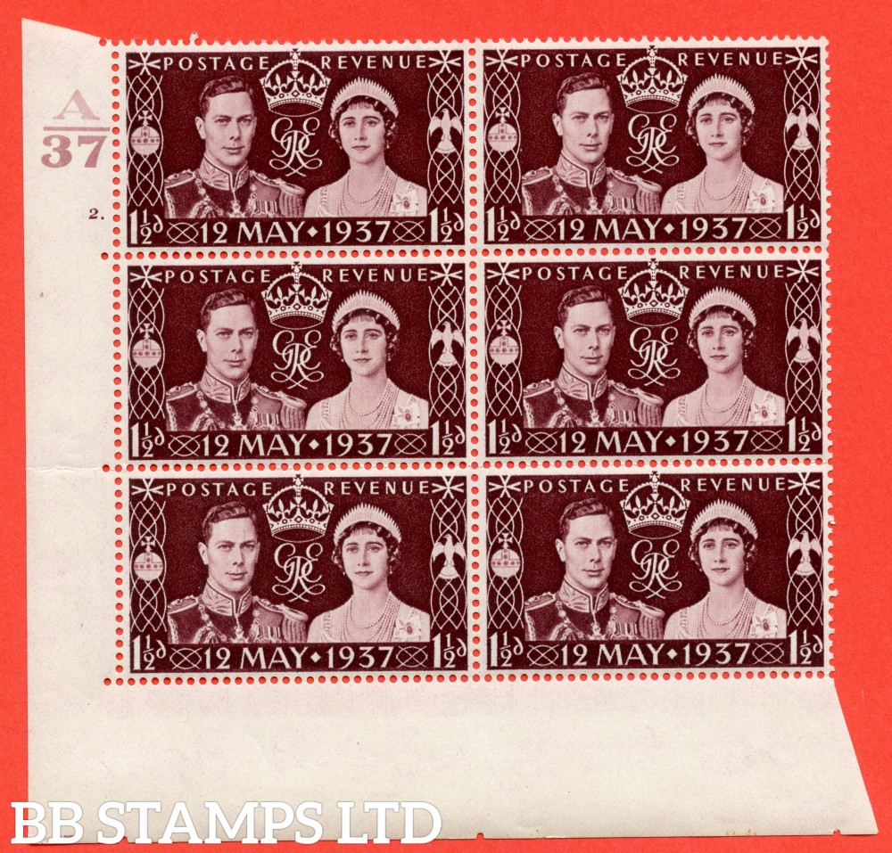 """SG. 461. Qcom1. 1½d maroon. A superb UNMOUNTED MINT. """" Control A37 cylinder 2 dot """" control block of 6 with perf type 5 E/I."""