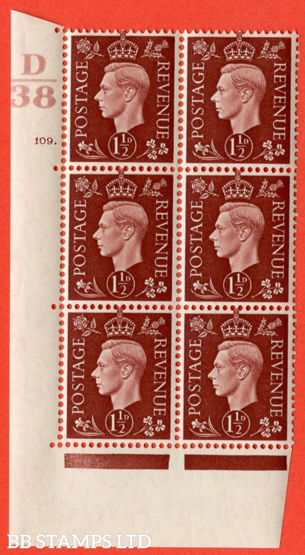 """SG. 464. Q7. 1½d Red-Brown. A superb UNMOUNTED MINT """" Control C38 cylinder 109 dot """" control block of 6 with perf type 5 E/I. with marginal rule."""