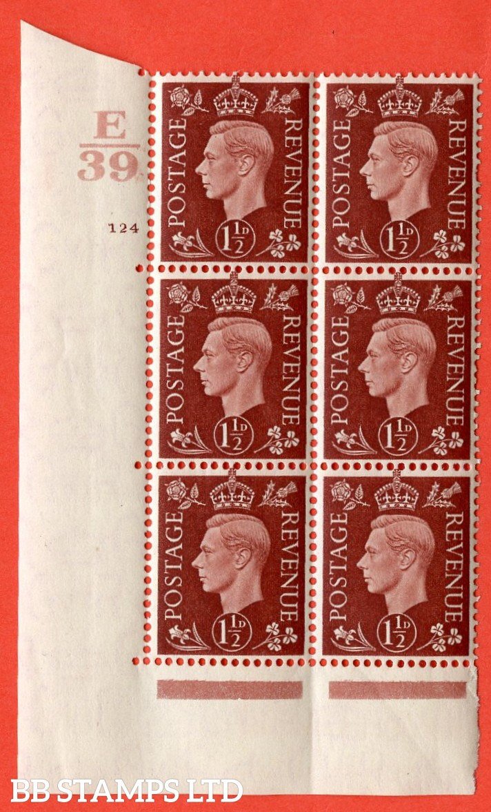 "SG. 464. Q7. 1½d Red-Brown. A superb UNMOUNTED MINT "" Control E39 cylinder 124 no dot "" control block of 6 with perf type 5 E/I. with marginal rule."