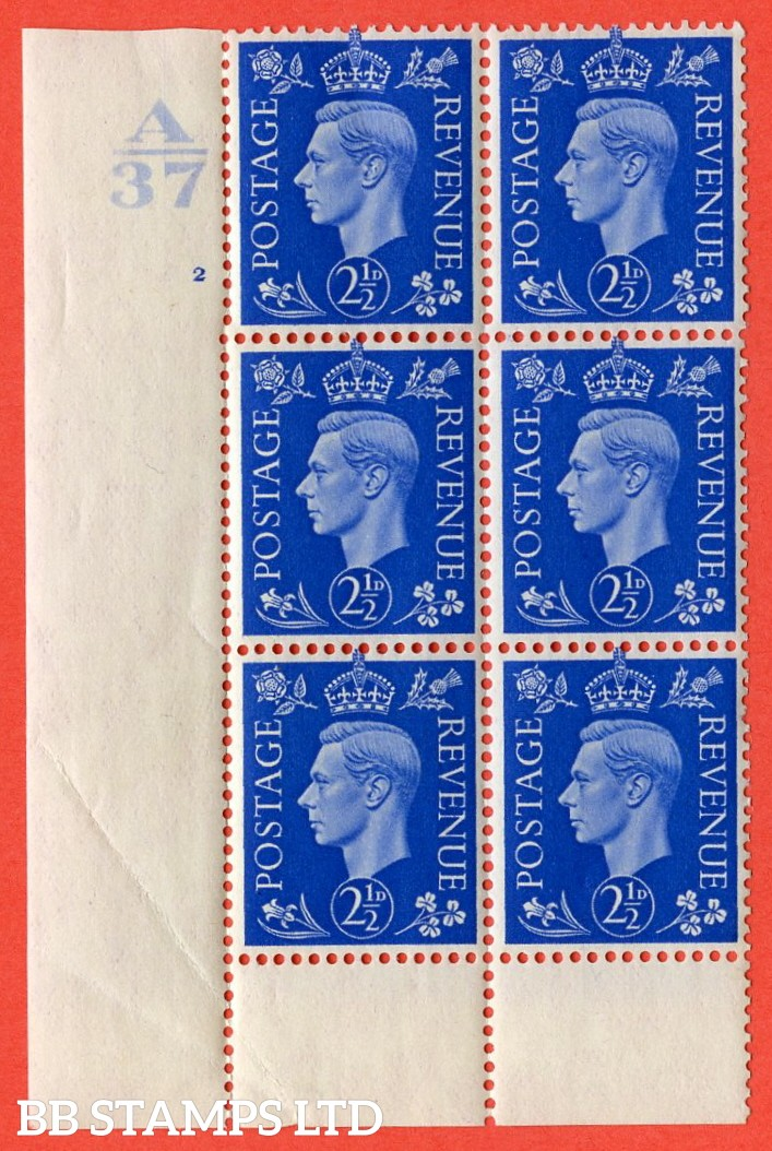 "SG. 466. Q13. 2½d Ultramarine.  A very fine lightly mounted mint "" Control A37 cylinder 2 no dot "" control block of 6 with perf type 6 I/P without marginal rule."