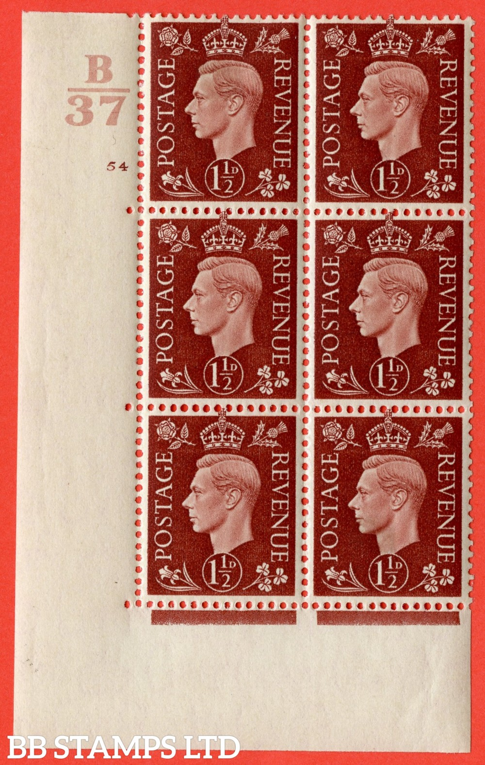 """SG. 464. Q7. 1½d Red-Brown. A fine lightly mounted mint """" Control B37 cylinder 54 no dot """" control block of 6 with perf type 5 E/I. with marginal rule."""