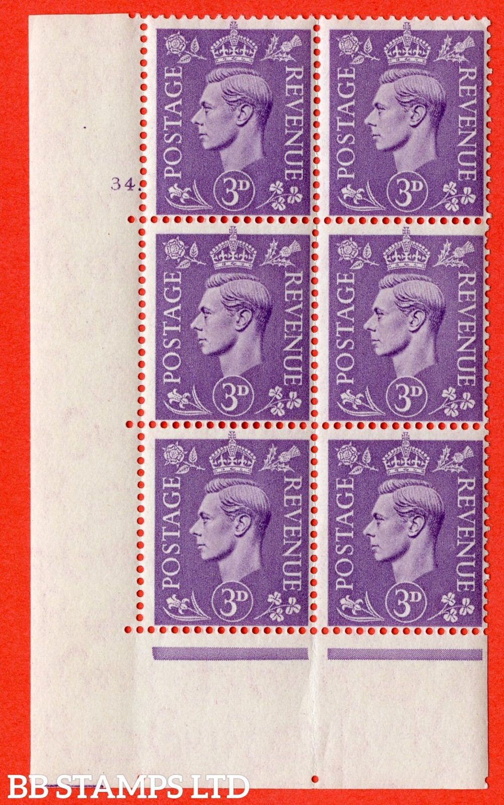 """SG. 490. Q17. 3d pale violet. A superb UNMOUNTED MINT. """" No Control cylinder 34 no dot """" control block of 6 with perf type 5 E/I."""