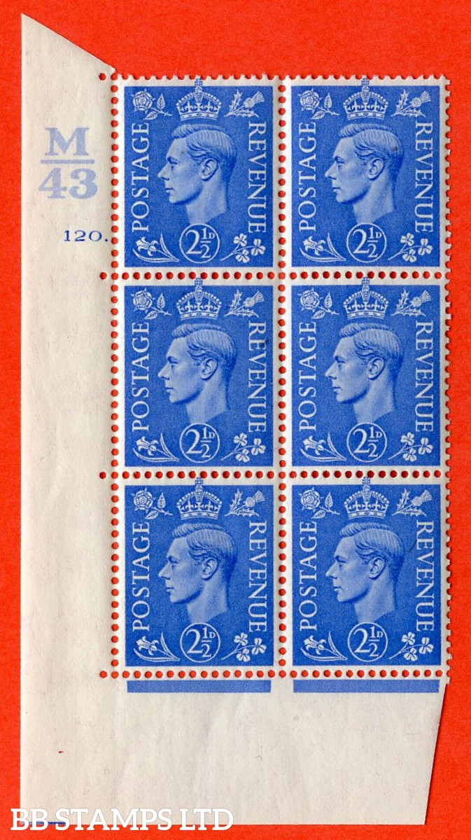 "SG. 489. Q14. 2½d Light ultramarine. A  superb UNMOUNTED MINT "" Control M43 cylinder 120 dot "" control block of 6 with perf type 5 E/I."