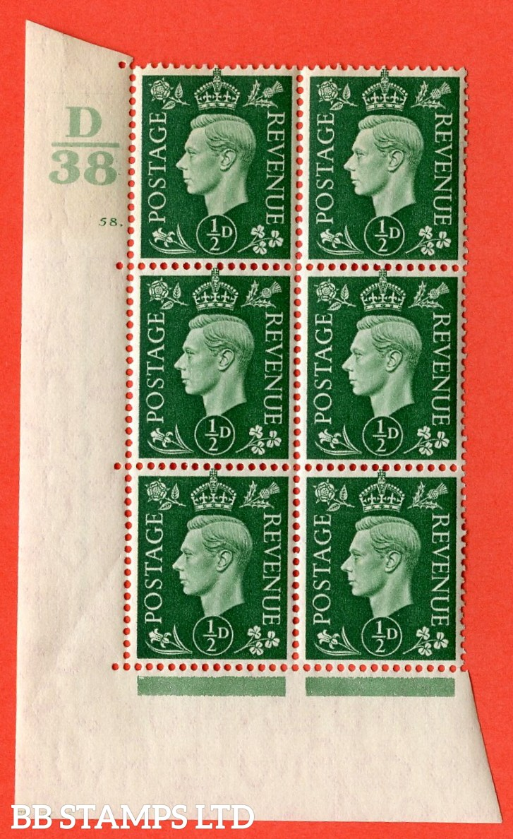 "SG. 462. Q1. ½d Green. A superb UNMOUNTED MINT"" Control D38 cylinder 58 dot "" block of 6 with perf type 5 E/I with marginal rule."
