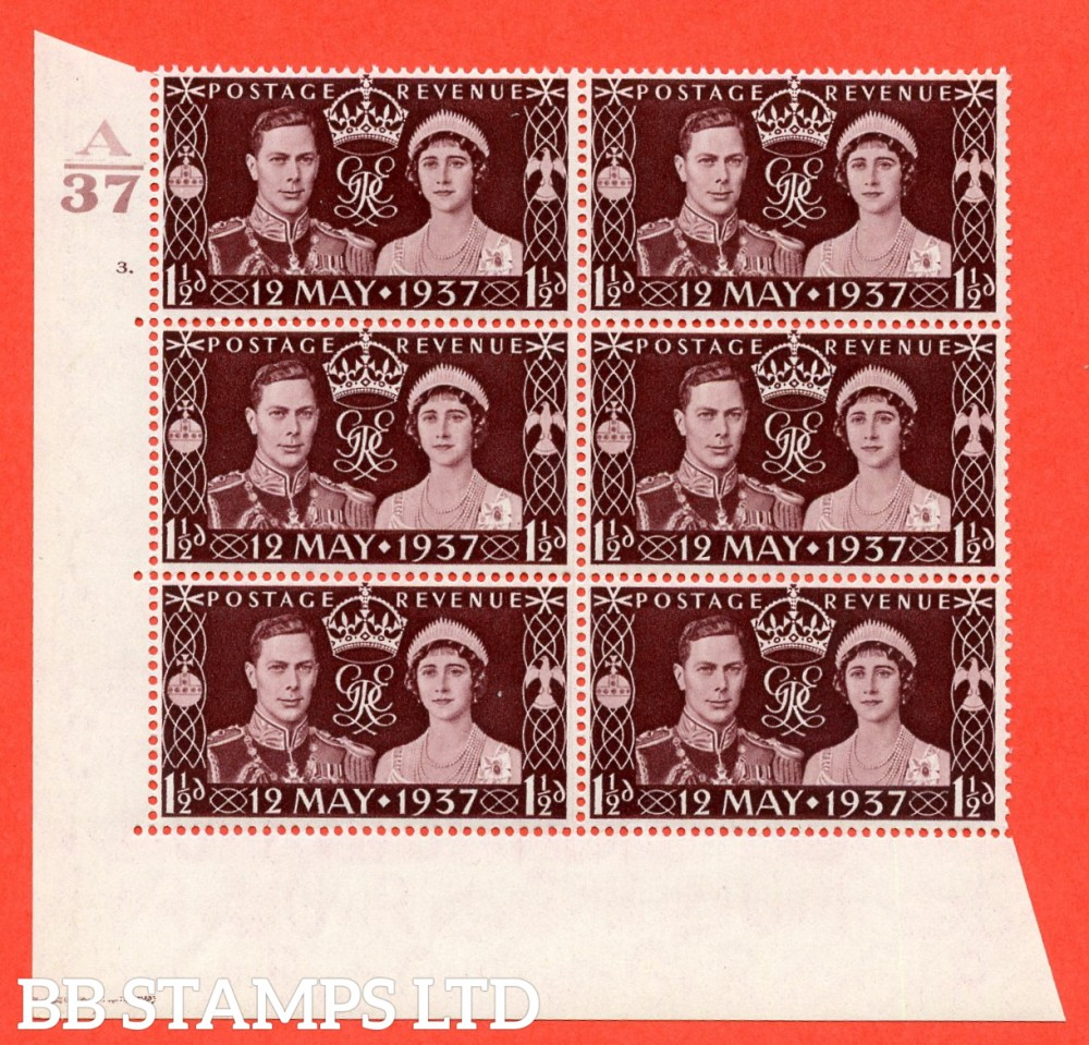 "SG. 461. Qcom1. 1½d maroon. A superb UNMOUNTED MINT "" Control A37 cylinder 3 dot "" control block of 6 with perf type 5 E/I."