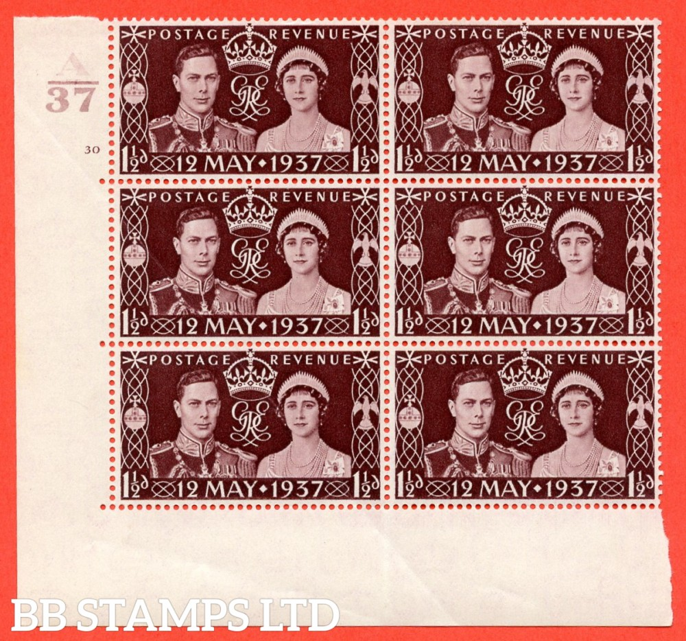 """SG. 461. Qcom1. 1½d maroon. A superb UNMOUNTED MINT """" Control A37 cylinder 30 no dot """" control block of 6 with perf type 5 E/I. Creased"""