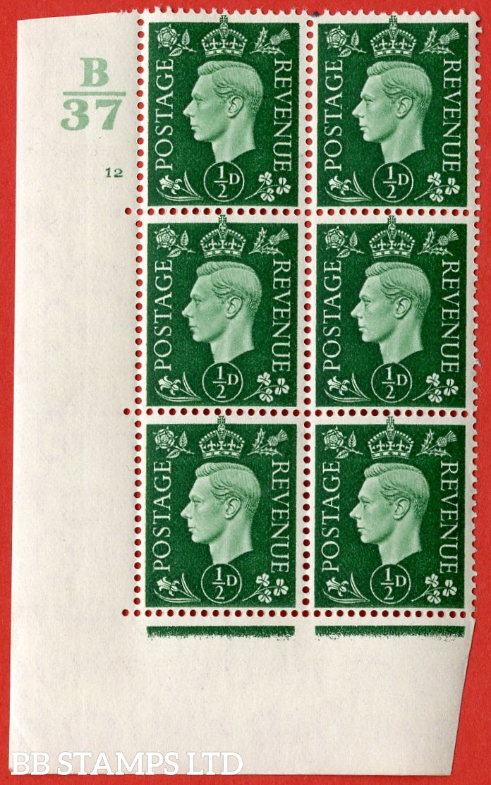 "SG. 462. Q1. ½d Green. A very fine lightly mounted mint "" Control B37 cylinder 12 no dot "" block of 6 with perf type 5 E/I with marginal rule."
