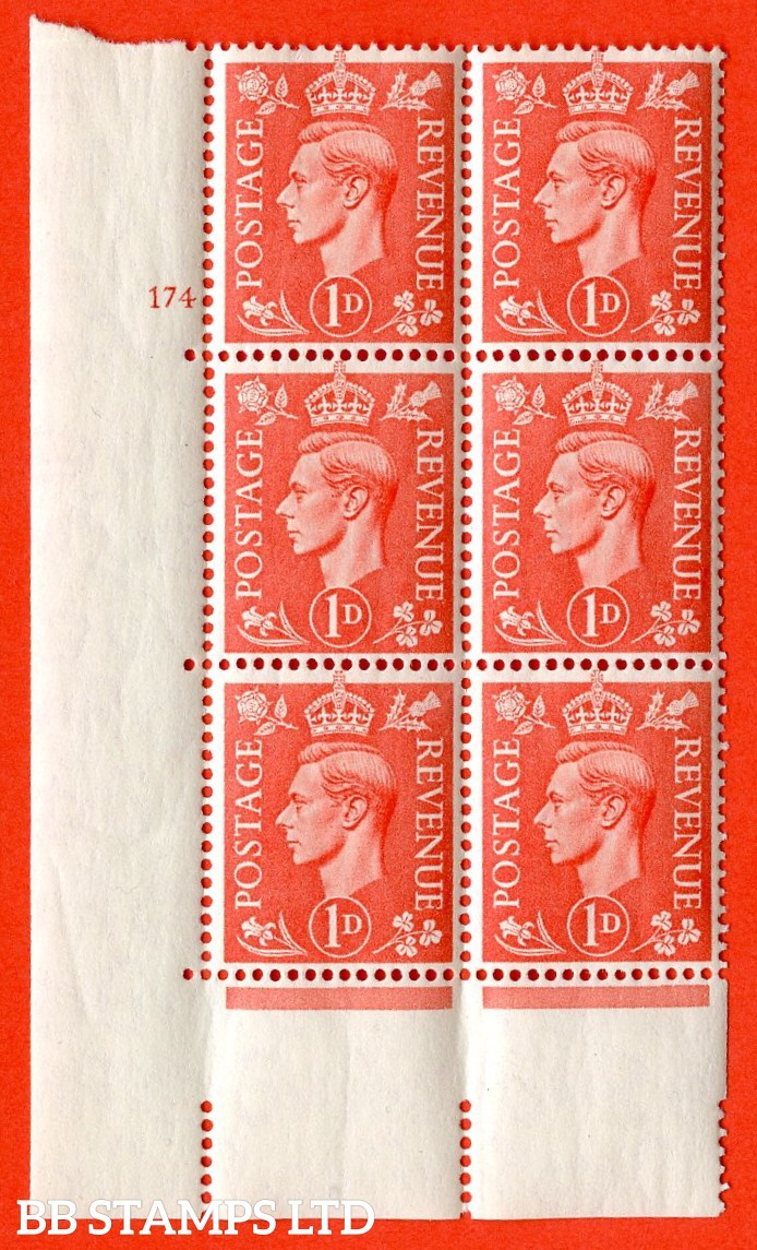 "SG. 486. Q5A. 1d Pale scarlet. A superb UNMOUNTED MINT "" No Control  cylinder 174 no dot "" control block of 6 with perf type 5 E/I."