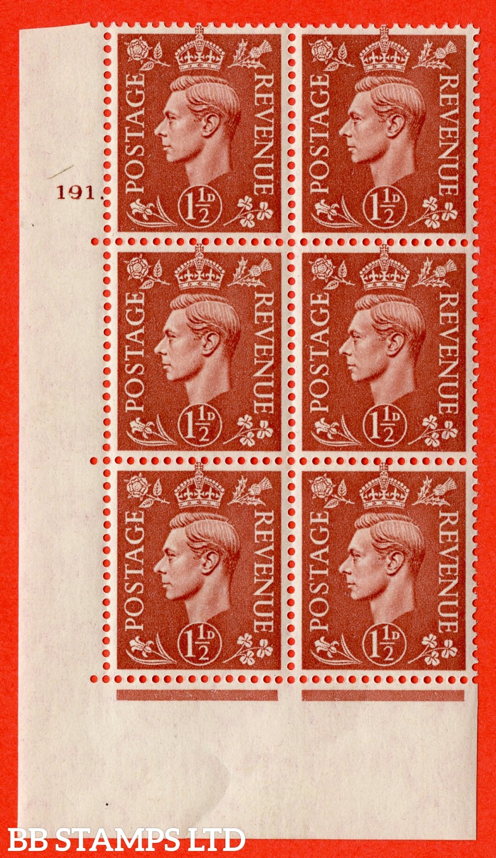 "SG. 487. Q8. 1½d Pale Red-Brown. A superb UNMOUNTED MINT "" No Control cylinder 191 dot "" control block of 6 with perf type 5 E/I. with marginal rule."