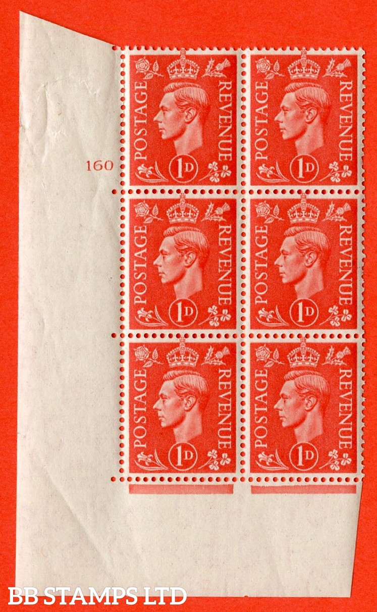 "SG. 486. Q5. 1d Pale scarlet. A superb UNMOUNTED MINT "" No Control cylinder 160 no dot "" control block of 6 with perf type 5 E/I."