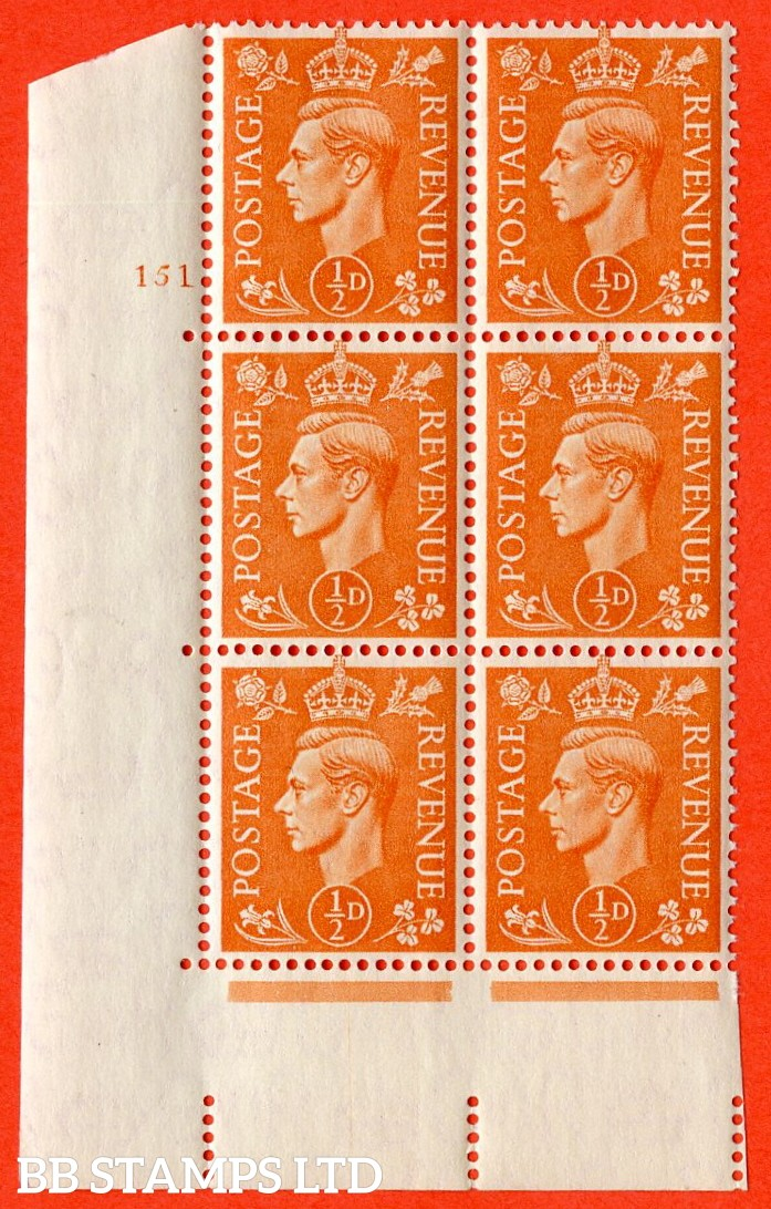 """SG. 503. Q3. ½d Pale Orange. A superb UNMOUNTED MINT """" No Control cylinder 151 no dot """" control block of 6 with perf type 5 E/I."""