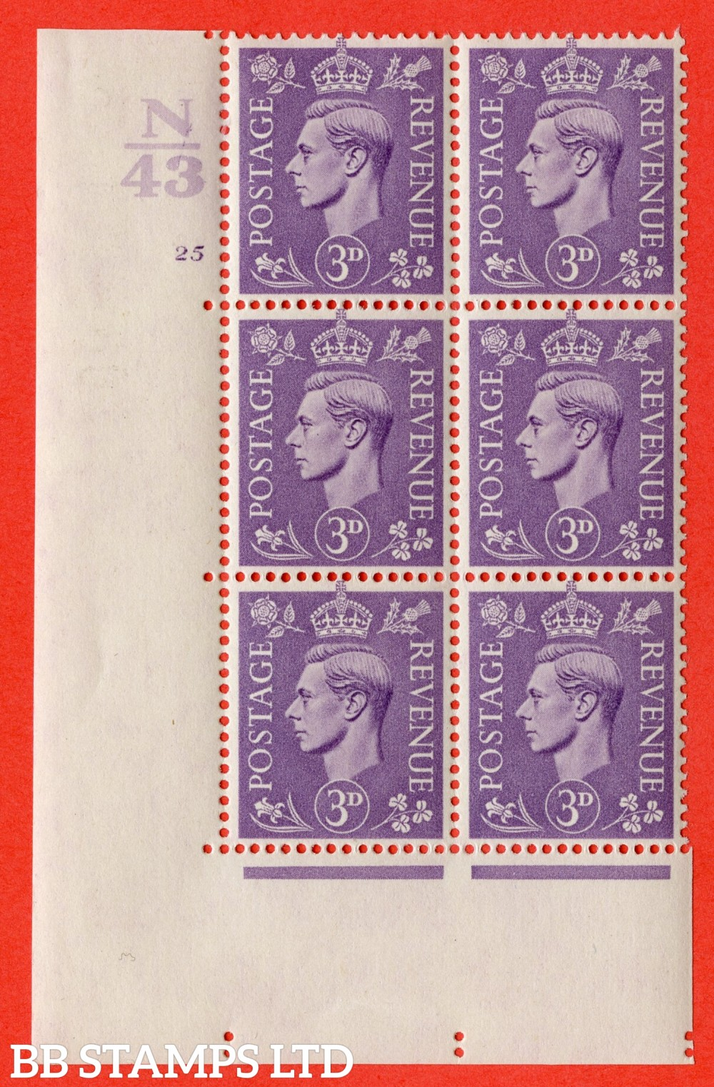 """SG. 490. Q17. 3d pale violet. A very fine lightly mounted mint. """" Control N43 cylinder 25 no dot """" control block of 6 with perf type 5 E/I."""