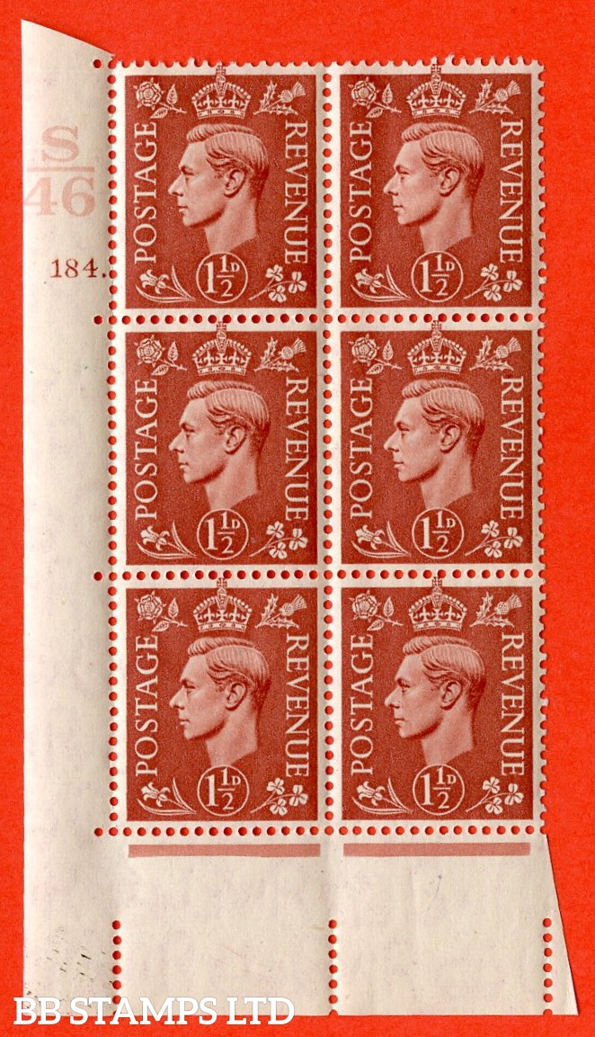 "SG. 487. Q8. 1½d Pale Red-Brown. A superb UNMOUNTED MINT ""  Control S46 cylinder 184 dot "" control block of 6 with perf type 5 E/I. with marginal rule."