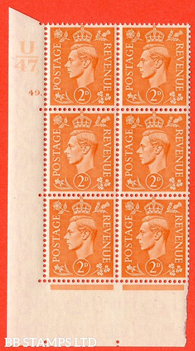 """SG. 488. Q11. 2d Pale Orange. A superb UNMOUNTED MINT """" Control U47 cylinder 49 dot """" control block of 6 with perf type 5 E/I."""