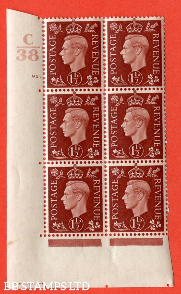 """SG. 464. Q7. 1½d Red-Brown. A superb UNMOUNTED MINT """" Control C38 cylinder 92 dot """" control block of 6 with perf type 5 E/I. with marginal rule."""