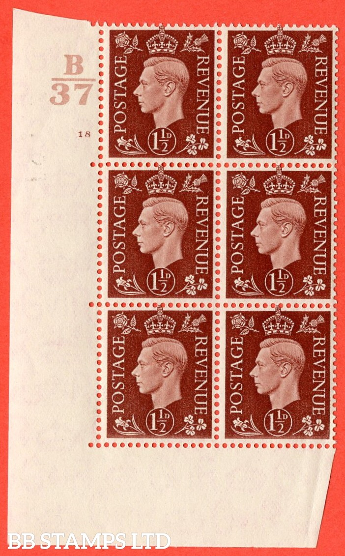 "SG. 464. Q7. 1½d Red-Brown. A superb UNMOUNTED MINT "" Control B37 cylinder 18 no dot "" control block of 6 with perf type 5 E/I. without marginal rule."