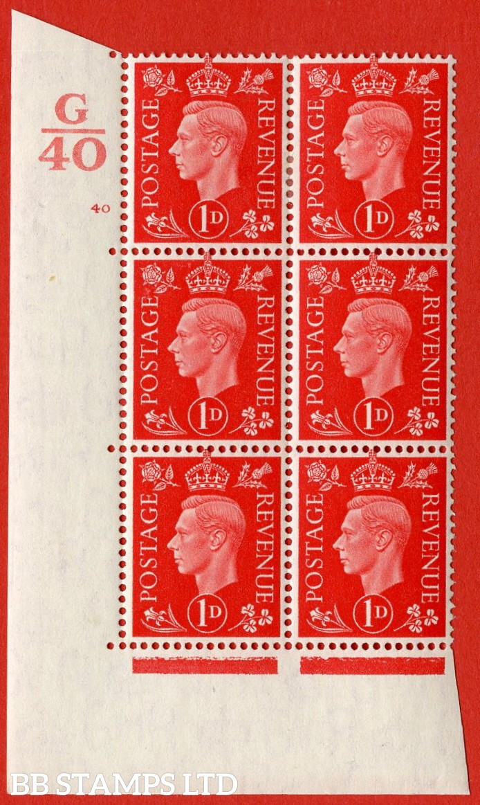 "SG. 463. Q4. 1d Scarlet. A very fine lightly mounted mint "" Control G40 cylinder 40 no dot "" block of 6 with perf type 5 E/I with marginal rule."