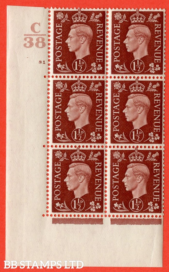 """SG. 464. Q7. 1½d Red-Brown. A superb UNMOUNTED MINT """" Control C38 cylinder 81 dot """" block of 6 with perf type 5 E/I with marginal rule."""
