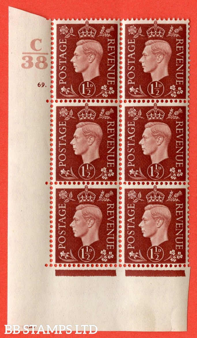 "SG. 464. Q7. 1½d Red-Brown. A superb UNMOUNTED MINT "" Control C38 cylinder 69 dot "" control block of 6 with perf type 5 E/I. with marginal rule."