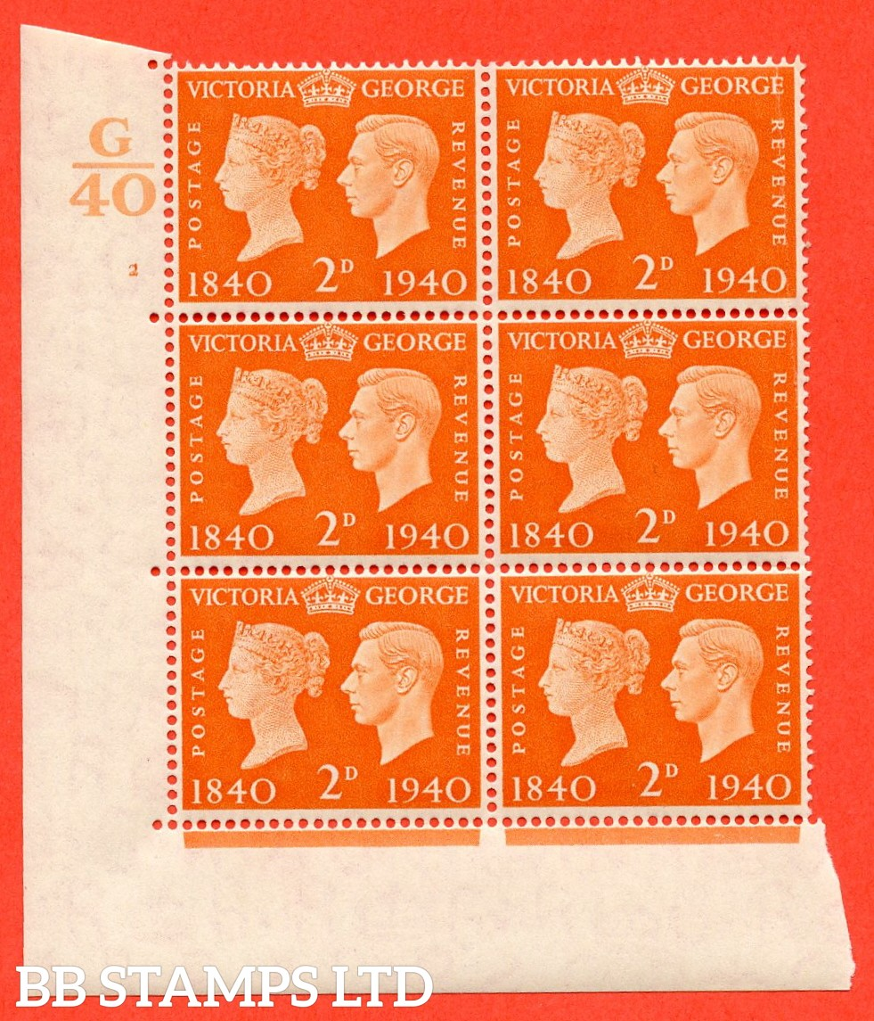 """SG. 482. QCom5. 2d Orange. A superb UNMOUNTED MINT """" Control G40 cylinder 2 no dot """" block of 6 with perf type 5 E/I"""