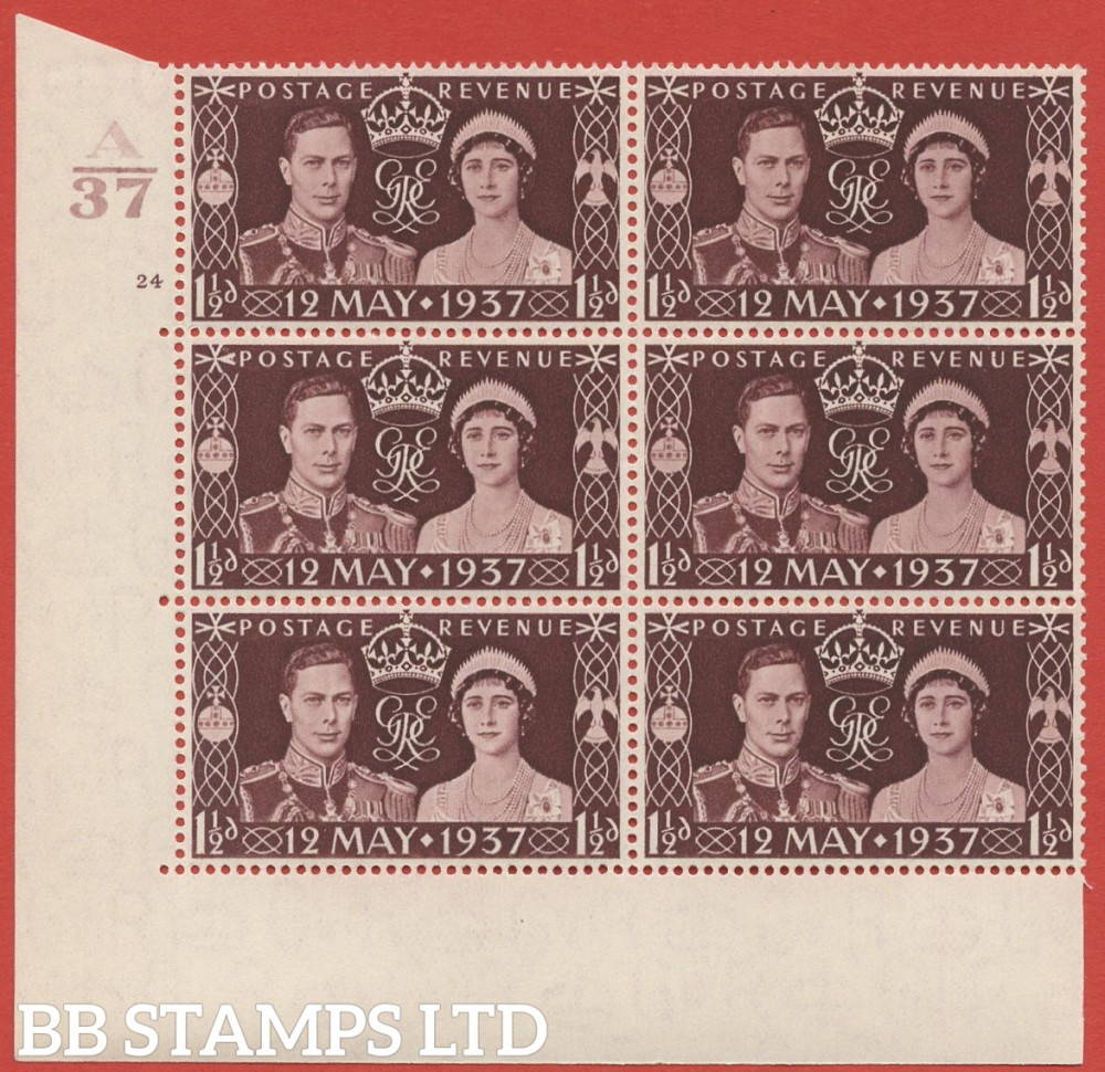 "SG. 461. Qcom1. 1½d maroon. A superb UNMOUNTED MINT "" Control A37 cylinder 24 no dot "" control block of 6 with perf type 5 E/I."