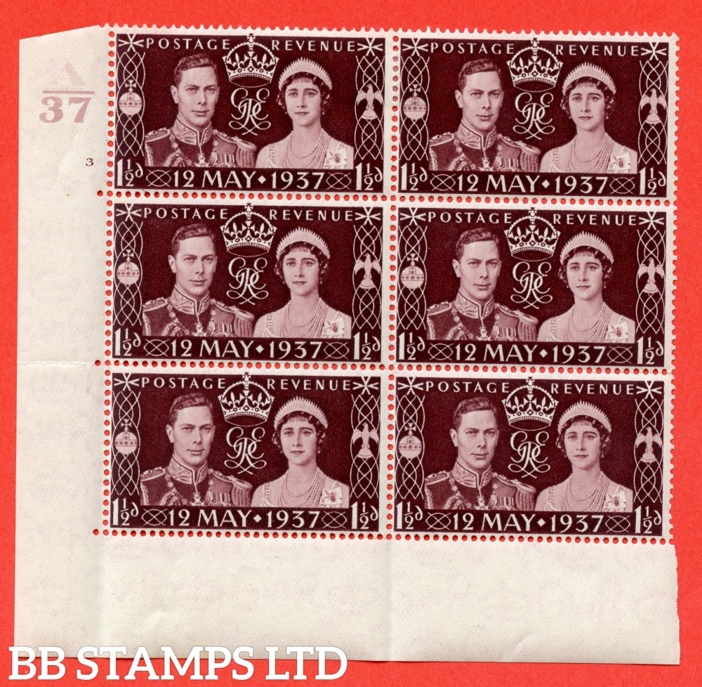"""SG. 461. Qcom1. 1½d maroon. A very fine lightly mounted mint. """" Control A37 cylinder 3 no dot """" control block of 6 with perf type 5 E/I."""